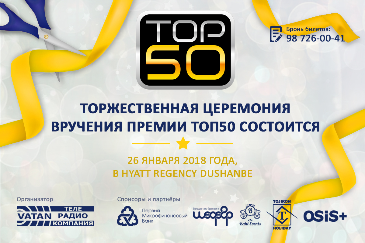 top_50_dushanbe