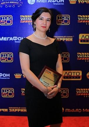 Нигина Бахриева